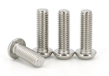 Stainless Steel Flat Socket Bottom Screw